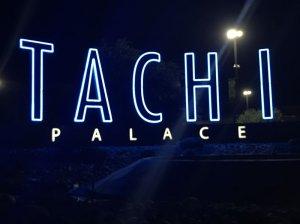 Main property entrance at night.jpeg